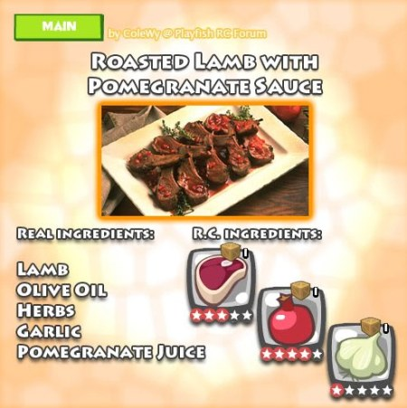 menu_comp_lamb